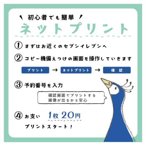 絵と文15号ぬりえ宣伝用-01