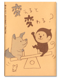 絵と文07号